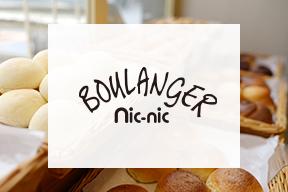 shop-boulanger