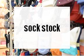 shop-sockstock